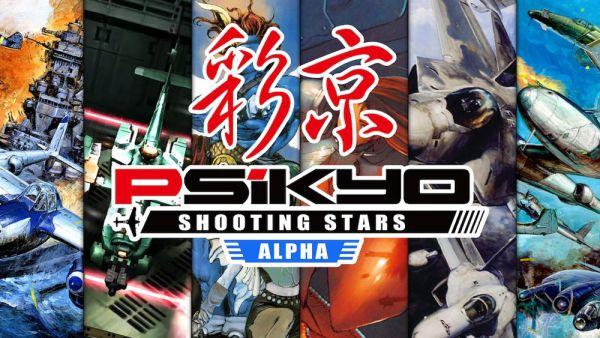 Image de couverture de [Test] PSiKYO Shooting Stars ALPHA - Switch - Une étoile aînée