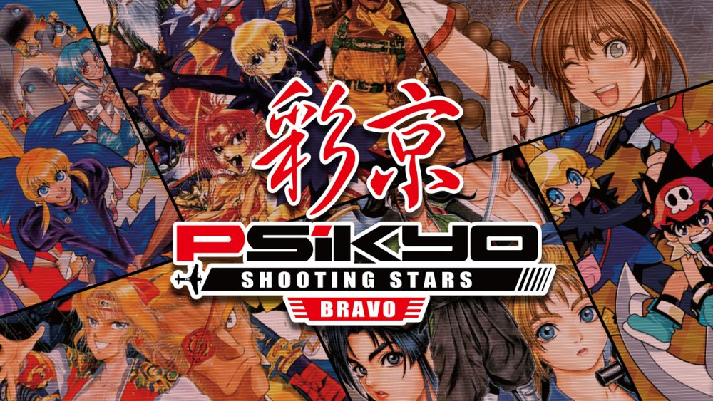 Image de couverture de [Test] PSiKYO Shooting Stars BRAVO sur Switch - Tirez votre épingle du jeu !