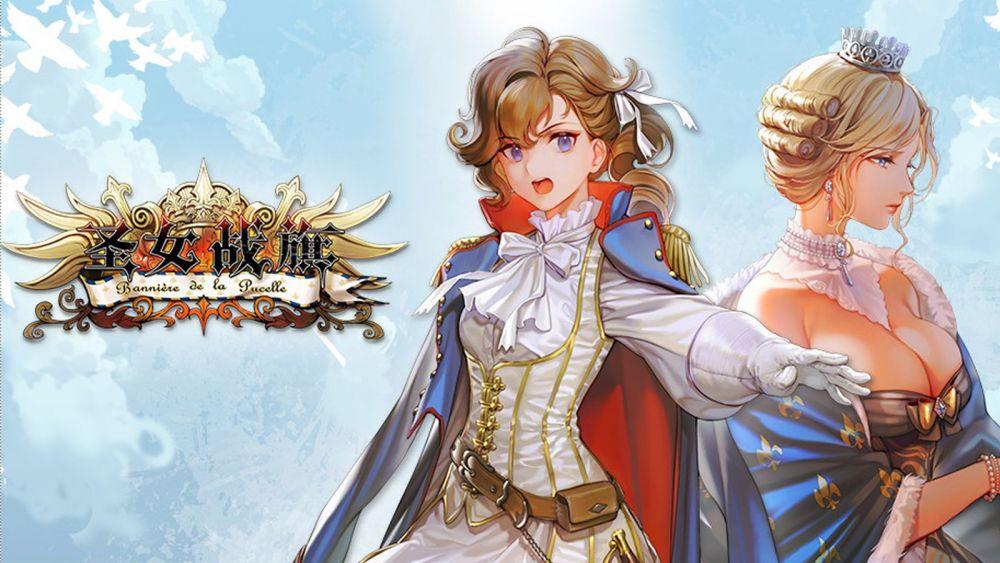 Image de couverture de [Test] Banner of the Maid sur Switch, aux armes, citoyens!