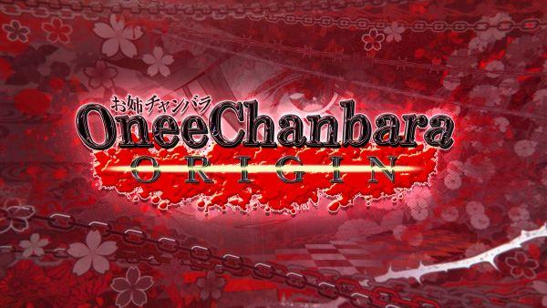 Image de couverture de [Test] Onee Chanbara Origin sur PS4 ou Bikini-do, la voie du bikini