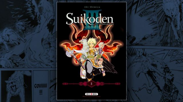 [Critique] Suikoden III Complete Edition tome 1, d'Aki Shimizu
