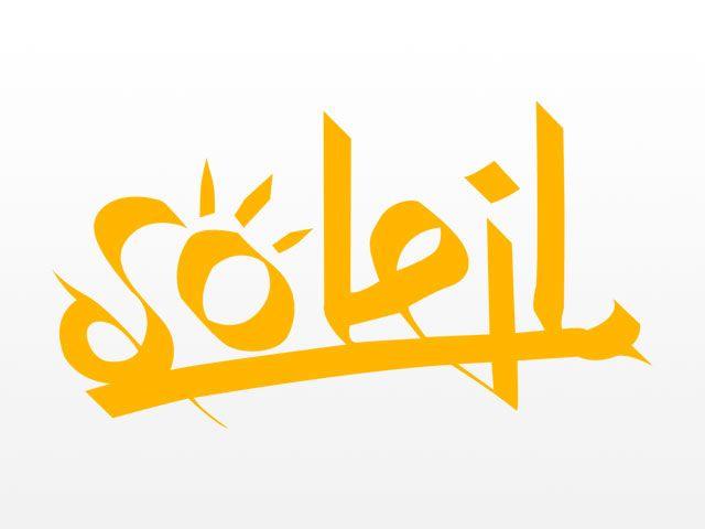 Editions Soleil Manga